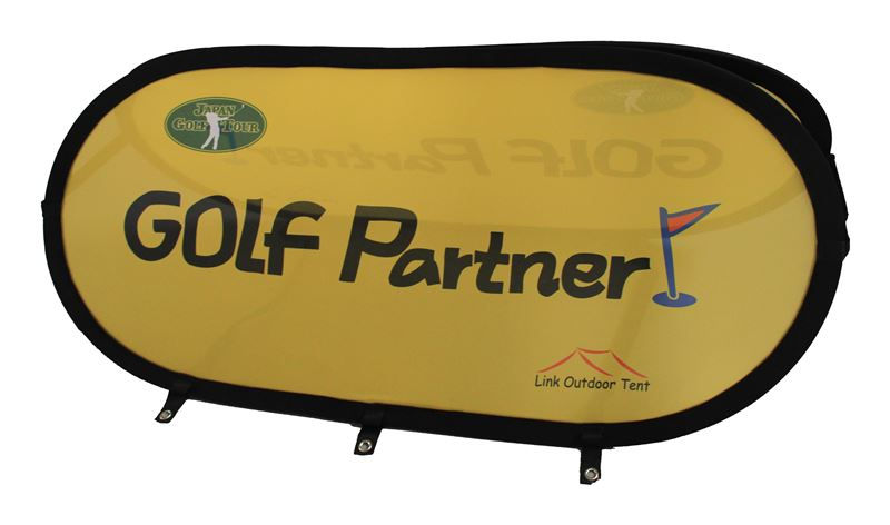 Pop-Out Tee Banner